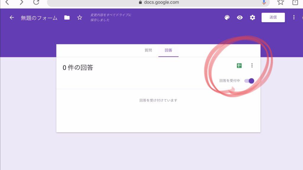 Googleforms_addresslist05