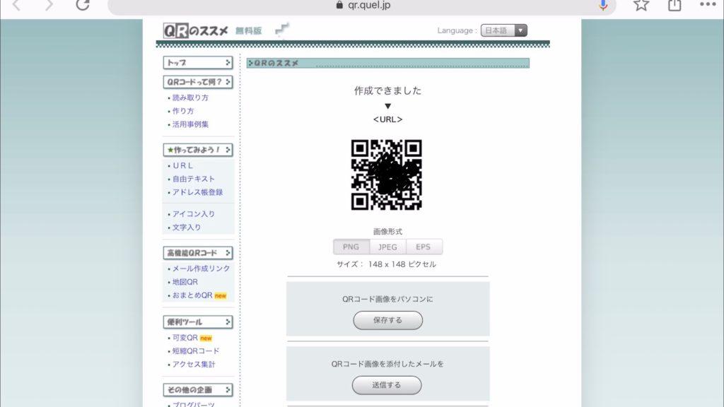 Googleforms_addresslist04